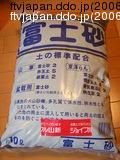 富士砂10リッター399円