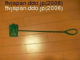 じゃじゃーん。198円