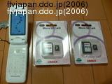 W43HとmicroSD1GB