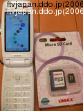 UMAXのmicroSDの1GB