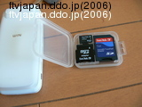 microSD->mini SDとSD