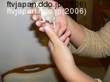 手タレ=奥さん