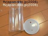 100円容器