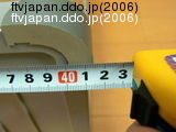 41cm4mm