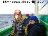 馬場氏(左)、田中氏(右)