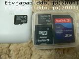 256MBと1GB