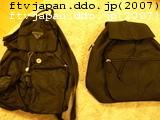 ←前のかばん 今度のかばん→