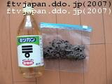 ジップロック 酢