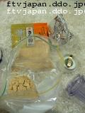 袋できな粉と混ぜる
