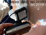 DoCoMoの充電器でAUを充電