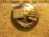 LEDルームランプ1050円