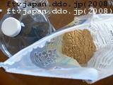 RO水と米袋
