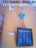 太陽電池とセンサー