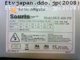 400W電源