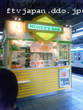 HONEY'BAR