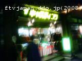 夜のキャステイング日本橋