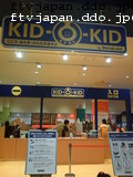 KID−KID