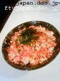 牛トロご飯
