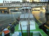 渡辺釣り船