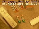 Wiiのリモコンも充電地