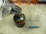 カゴ100円