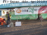 全日本へらぶなオープン2010