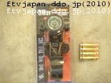 ヘッドランプ1480円