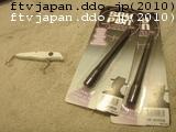 SPYPENフリマで20円