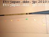 シモリウキ6個(贅沢)