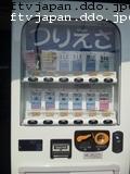 自動販売機でラパラ