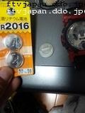 100円で2個