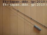 折れた竿と金魚竿
