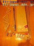 棚を作る材料