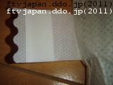 白い長方形の部分の右下の角