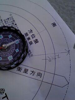 DVC00061.JPG