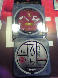 DVC00129.JPG