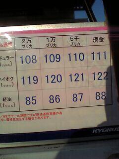DVC00290.JPG