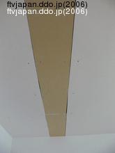 天井の修理