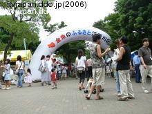 江戸川金魚祭り