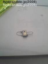 超小型アンプ内蔵マイク